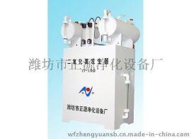 浙江二氧化氯发生器装置