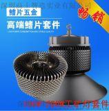 工廠家直銷高端風扇led工礦燈150w, 貼片式鰭片風扇散熱工礦燈