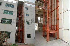 天津直销启运 小型液压升降机   家用货梯 升降平台液压