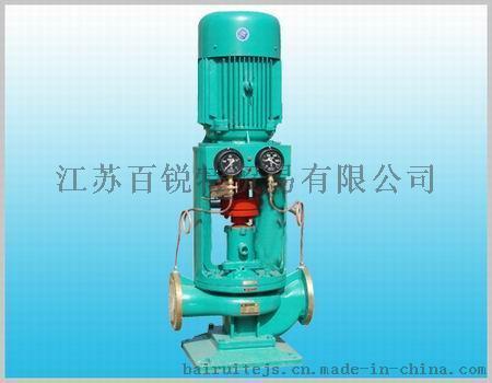 CLH80-200型立式便拆海水泵 立式单级单吸船用离心泵 带CCS证书