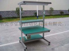 铝型材工作台 非标工作台 装配工作台