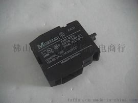 供应:台湾 REX 时间继电器RJ3M-M
