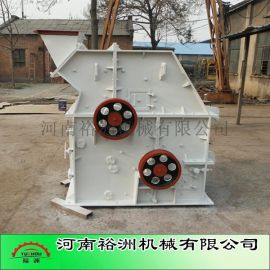 贵州铜仁高效节能细碎机高铬合金锤头|新型细碎机石料生产线玄武岩石灰岩打砂机厂家|河南裕洲