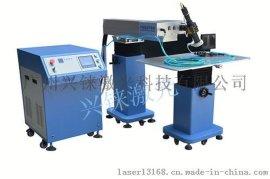 中山XL-F500T灯饰激光焊接机