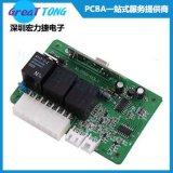 OEM產品加工 PCB設計 深圳宏力捷性價比更高