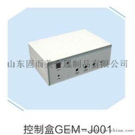 控制盒外壳 铁 仪器仪表金属外壳控制盒铁壳工控盒 钣金外壳加工