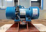 ZFB系列倉壁振動器(ZFB-12慣性振動器)