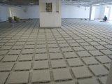 网络地板,北京网络地板厂家,恒熙网络地板