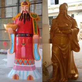 玻璃钢雕塑  树脂人物雕塑  文武财神雕塑摆件