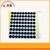 供应各种规格硅橡胶制品 橡胶脚垫eva脚垫 环保硅胶垫3M 厂家直销