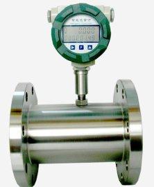 LWGY-DN40系列液体涡轮流量计