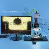 XDC-10A-920HD型高清高速視頻顯微鏡 HDMI輸出帶測量及存儲功能