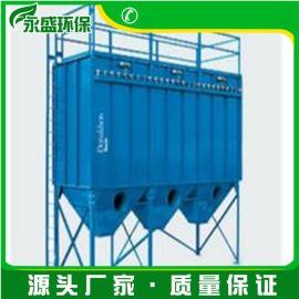 专业生产单机布袋除尘器 小型锅炉脉冲除尘器设备厂家