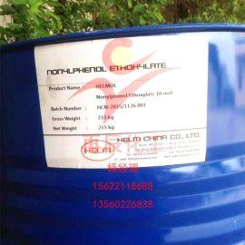 广州现货代理 德国汉姆NP-10 原装进口NPE-10 Helmol TX-10乳化剂