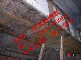 钢板水泥加固树脂胶【创宏环氧粘钢胶】生产销售