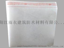 1.2厚非沥青基高分子自粘胶膜防水卷材多少钱一平米