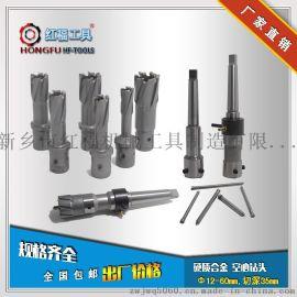 HF-TOOLS红福牌空心钻头,磁力钻头,钢板钻头取芯钻头生产厂