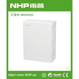 厂家直供 NP504020 PC全塑密封箱 户内外防水配电箱控制开关箱