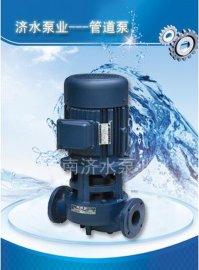 厂家出售电动15立方管道泵