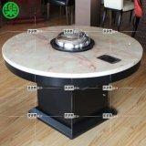 定做大理石火鍋桌椅 電磁爐火鍋餐桌 自助火鍋桌子