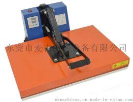 手动高压烫画机 大幅面手动烫画机价格