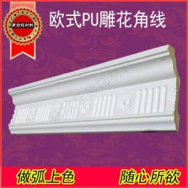 欧式pu线条厂家 室内装修雕花聚氨酯树脂发泡线条批发