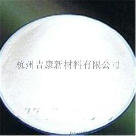 光触媒二氧化钛锐钛型纳米TiO2抗菌自清洁涂料光催化活性剂