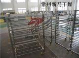 【新马干燥】FDA洁净烘箱、额定容积:2.5m3、FDA制药用烘箱