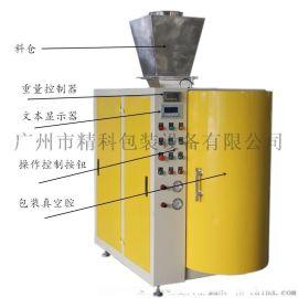 氢氧化镁包装机,氢氧化镁阻燃剂脱气真空包装
