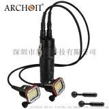 ARCHON奧瞳DH150W專業分體式潛水攝影補光燈 大功率LED手電筒 超強光 30000流明 100米防水 水下video補光 工程作業補光