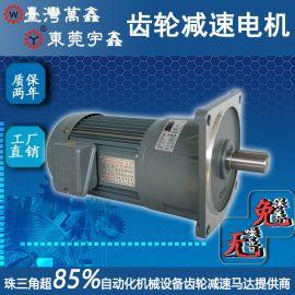 万鑫3-25比GV28-750立式刹车马达