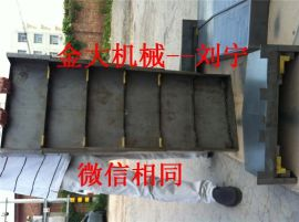 原装定制台正精机VMC1060L加工中心导轨伸缩护板