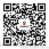 TD唐龙太极线阵音响杭州演出活动出租音响