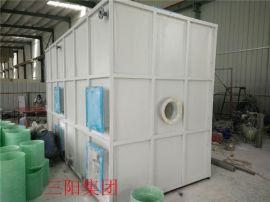 湿式生物除臭/废气净化塔/火山岩防腐高效/多级处理设备专业生产