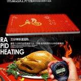 廠家供應卓亞多功能飯菜保溫暖菜板觸控保溫板暖菜寶保溫取暖馬邦禮品