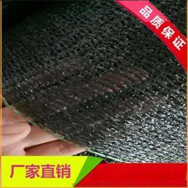 凯卓厂家直销黑色遮阳网幅宽2-10米四针六针遮阳网