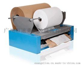 高强度蜂巢状包装缓冲纸