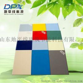 辽宁省内墙装饰板丨护墙板免费提供样板