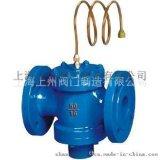 ZL47F 流量控制阀、自力流量压差控制阀ZYC 上海专业生产供应厂家