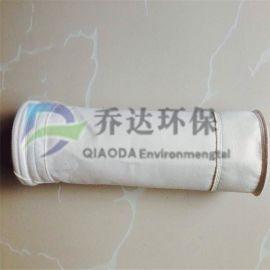 厂家供应煤粉行业防静电除尘器滤袋 防静电除尘器滤袋