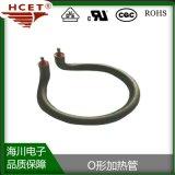 南京海川電子 O型不鏽鋼發綠管 柴油加熱濾清 加熱管環型發綠管