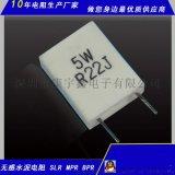 无感水泥电阻5WMPR陶瓷水泥电阻10W