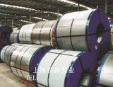 贛州銷售寶鋼SECC電鍍鋅 SECD電鍍鋅耐指紋報價