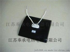 烧焊回火履带式加热器,江苏奉承(图)