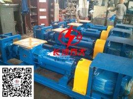 方大JSB型螺旋气力输送泵,螺旋输送泵