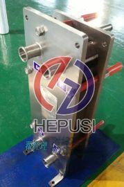常州APV A085板式換熱器清洗 GEA VT40換熱器密封墊片更換