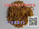 順義草皮 綠化草籽單價 高羊茅草籽批發價格