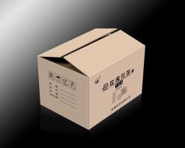 黄埔区纸箱厂家、萝岗彩箱、新塘彩盒厂