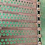 數控機牀自動衝孔式鏈板 核桃烘乾鏈板加工