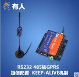 有人GPRS DTU串口转GSM232/485接口短信透传 基站定位USR-GPRS-730